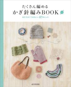 cover_kagibari ol