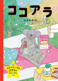 cover_h1_4修正